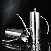 304不銹鋼油壺控油防漏油醬油瓶