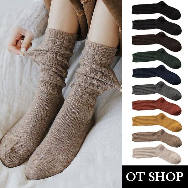 [現貨] 襪子 中筒襪 長襪 秋冬保暖羊毛混紡 素色坑條紋寬束口堆堆襪 學院風 穿搭配件 M1058 OT SHOP