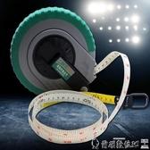 工業尺 玻璃纖維皮捲尺 盒式軟皮尺 20米30米50米塑料纖維捲尺測量工具-  新品爾碩 雙11