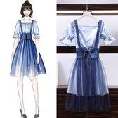 兩件式洋裝 韓版 中大尺碼 婚禮小禮服 網紗背帶裙 襯衫連身裙  花漾小姐【現貨】