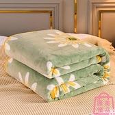 毛毯珊瑚絨毯子被子毛巾被法蘭絨蓋毯床單午睡毯【匯美優品】