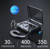 藍芽耳機   夏新S9不入耳藍牙耳機無線迷你超小耳塞挂耳式運動開車骨傳導概念