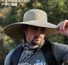 草帽男士夏季防曬帽戶外遮陽帽垂釣漁夫帽透氣大檐釣魚帽子太陽帽 3C優購