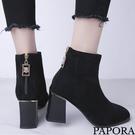 PAPORA時尚黑絨拉錬中筒靴馬丁短靴KA844