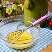 打蛋器 家用手動雞蛋 蛋抽 奶油打發器攪拌器烘焙工具