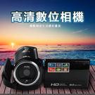攝影機 攝影機高畫質數位攝影機 HDV-...