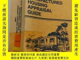 二手書博民逛書店N.A.D.A.罕見Manufactured Housing A