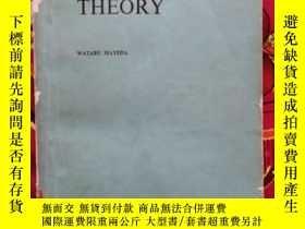 二手書博民逛書店graph罕見theory 圖論(英文)Y14530 WATARU MAYEDA WATARU MAYEDA