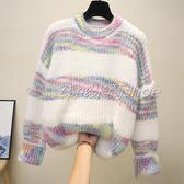 彩虹條紋毛衣秋冬新款韓版加厚套頭針織打底衫慵懶風上衣潮  米蘭shoe