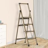 折疊梯子家用梯子折疊梯人字梯室內樓梯爬梯加厚四步五步扶梯多 伸縮梯color shopYYP