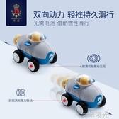 蒂愛兒童大號玩具車套裝男孩慣性小汽車模型1-3周歲寶寶益智玩具 中秋節全館免運