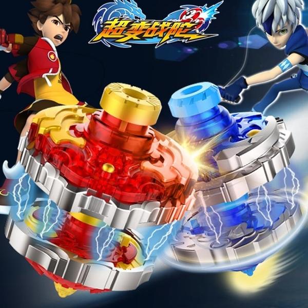 三寶超變戰陀玩具陀螺兒童拉線對戰合體圣焰紅龍超能環戰斗盤藍龍 台北日光