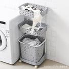 衛生間置物架浴室多層洗衣機儲物廁所落地收納架洗澡洗手間馬桶架 LannaS YTL