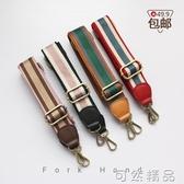 叉子手工織帶3.8cm寬包帶斜背肩帶背帶寬肩帶配件女包替換帶 可然精品