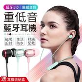 《磁吸頸掛!便利體驗》HJM-01磁吸藍牙耳機 防水藍牙耳機 重低音耳機 頸掛式耳機 耳機