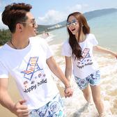 沙灘情侶裝夏裝套裝女海邊加大碼上衣短袖t恤男度假【七夕節最後一天】