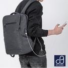 後背包 防水面料潮流商務USB款雙層筆電平版後背包 男包 89.HERRA-HB89291