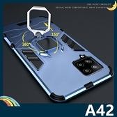 三星 Galaxy A42 軍事鎧甲保護套 軟殼 黑豹戰甲 車載磁吸 指環扣 支架 矽膠套 手機套 手機殼
