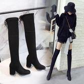 長靴女過膝粗跟瘦瘦靴秋冬季高跟加絨女靴子