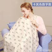 哺乳巾  喂奶遮擋衣哺乳遮巾防走光外出紗布罩衣遮羞布夏季  XY7245【KIKIKOKO】