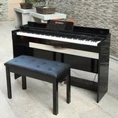 電鋼琴 電鋼琴88鍵重錘幼師數碼鋼琴專業考級成人家用初學者入門電子鋼琴 LX 聖誕節