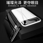 雙十一返場促銷joyroomiphone6手機殼蘋果6s蘋果6plus新款潮男女puls磨砂薄六p