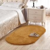 北歐純色加厚羊羔絨地毯臥室客廳茶幾橢圓床邊毯飄窗滿鋪沙發地毯 LannaS YTL