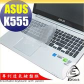 【EZstick】ASUS K555 K555LN 系列 專利透氣奈米銀抗菌TPU鍵盤保護膜