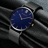 超薄防水手錶 男士時裝簡約皮帶石英錶 學生韓版休閒鋼帶腕錶【快速出貨85折】
