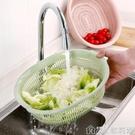 雙層洗菜盆瀝水籃全新塑料大號廚房家用菜藍子洗水果淋水筐漏水籃YYS   歌莉婭