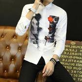 長袖襯衫 新款長袖襯衫男秋季青年修身印花男裝韓版潮流衣服男士休閒9604 珍妮寶貝
