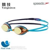 【Speedo】成人競技鏡面泳鏡 Vengeance Mirror 藍 SD811324C108N