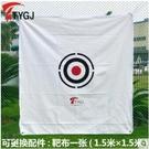 高爾夫高爾夫球練習網揮桿練習器打擊籠球網...