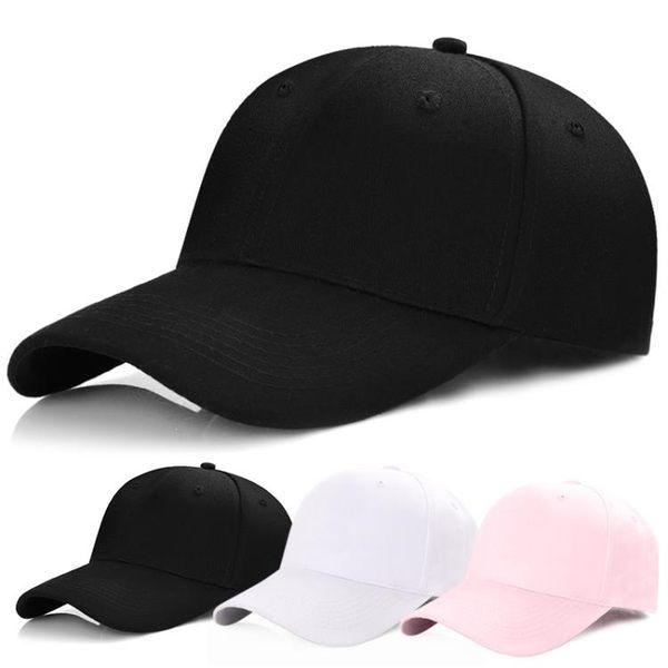 帽子男士秋冬天韓版棒球帽戶外休閒太陽帽青年夏季潮牌鴨舌帽女