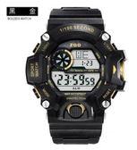 兒童手錶男10小學生12歲15特種兵潮男孩男童大童初中生防水電子錶(交換禮物 創意)聖誕