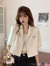 西裝外套 短款白色西裝外套女夏季薄款2021新款網紅洋氣小個子休閒短袖西服 coco