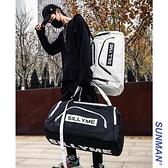 大背包男雙肩包運動大容量行李包休閒手提旅行包女超大旅游登山包 - 風尚3C