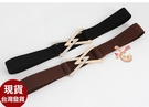 草魚妹-H908腰帶爆三角雙色彈性腰帶皮帶腰封正品,售價250元