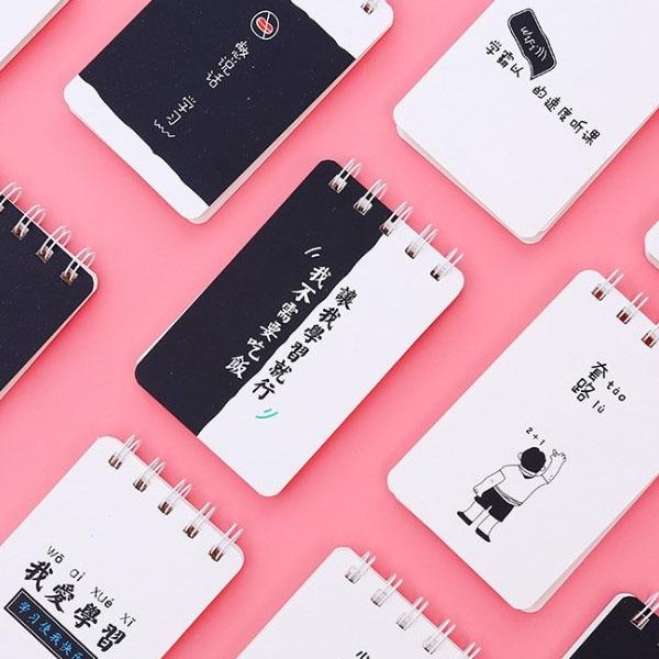 口袋記事本-黑白簡約可撕式線圈筆記本 月曆 記事本 備忘錄便籤【AN SHOP】