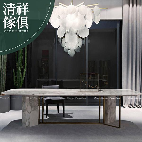 【新竹清祥傢俱】PRT-34RT06 - 現代輕奢設計石面餐桌 餐廳 後現代 設計 開店 不鏽鋼 工作桌(不含椅)