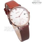 GOTO 羅馬 星星 卡娜赫拉的小動物報時生活 女錶 真皮錶帶 學生錶 玫瑰金x咖啡色 GL0099L-4K-141