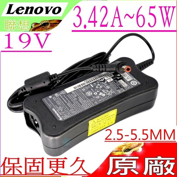 Lenovo 充電器(原廠)-IBM 變壓器- ADP-65CH ADP-65YB,G230,G400,G410 G430,G450,G500,G510,G550,19V,3.42A
