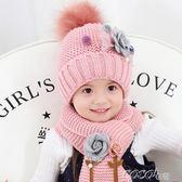 兒童帽 兒童套裝帽子加圍巾冬季女童帽子加絨保暖帽 coco衣巷