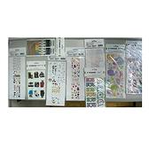[9東京直購] 現貨 Polaroid 寶麗來 相片貼紙組 適用各款相片紙