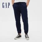 Gap男裝 彈力中腰斜紋束腿運動褲 357801-海軍藍