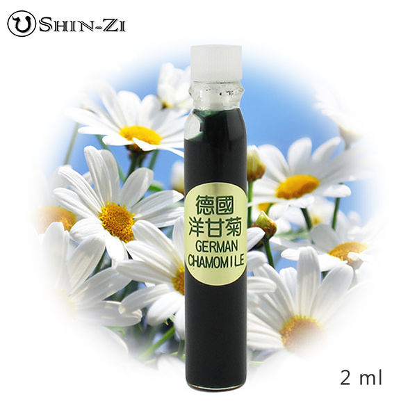 2ml法國進口100%有機證明德國洋甘菊(GERMAN CHAMOMILE) 純精油