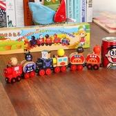 兒童木質數字小火車拼裝組合早教木制拖拉智力積木玩具車1-3-6歲·樂享生活館