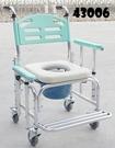 鋁製便器椅(便盆椅)--扶手升降4306
