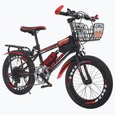 兒童自行車6-7-8-9-10-11-12歲15童車男孩20寸小學生單車山地變速   新品全館85折