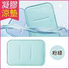 生活良品-日本凝膠涼感冰墊-粉綠色加長版...